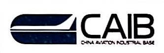 西安航空产业投资有限公司 最新采购和商业信息