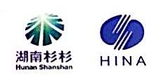 湖南海纳新材料有限公司 最新采购和商业信息