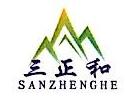 深圳市三正和装饰设计工程有限公司 最新采购和商业信息