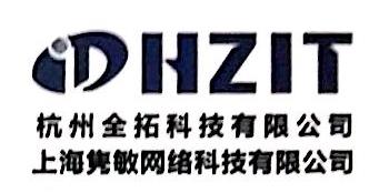 上海隽敏网络科技有限公司