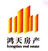 浙江衢州鸿天房地产营销策划有限公司 最新采购和商业信息