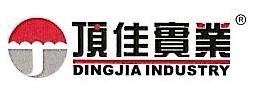深圳市顶佳雨具有限公司 最新采购和商业信息