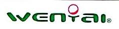 宁波稳泰运动器材有限公司 最新采购和商业信息