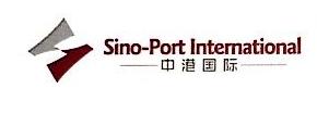 青岛中港国际物流有限公司 最新采购和商业信息