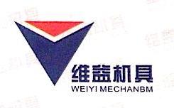 扬州维益电力机具有限公司 最新采购和商业信息