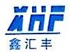 大连鑫汇丰塑胶机电有限公司 最新采购和商业信息