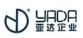 亚达管道系统股份有限公司 最新采购和商业信息