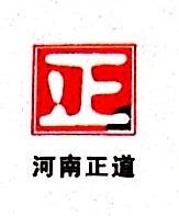 河南腾瑞能源产业开发有限公司