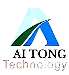 南京艾通信息科技有限公司 最新采购和商业信息