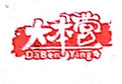 郑州市大本营食品有限公司 最新采购和商业信息