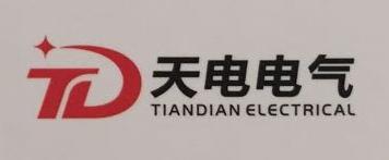 浙江天电电气科技有限公司 最新采购和商业信息