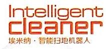 深圳市埃米纳电子科技有限公司 最新采购和商业信息