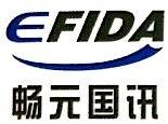 北京畅元国讯科技有限公司 最新采购和商业信息