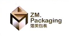 深圳市湛美纸品包装有限公司 最新采购和商业信息