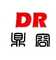 惠州大亚湾鼎容实业有限公司 最新采购和商业信息