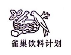 石家庄尚然贸易有限公司 最新采购和商业信息