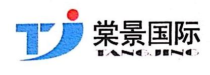 上海棠景汽车科技有限公司辽宁分公司 最新采购和商业信息