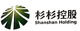 上海杉控投资有限公司 最新采购和商业信息
