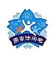 深圳市周末休闲吧网络科技有限公司 最新采购和商业信息
