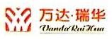 深圳万达瑞华酒店用品设计有限公司 最新采购和商业信息