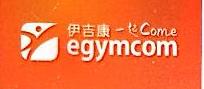 深圳市伊尚智能运动有限公司 最新采购和商业信息