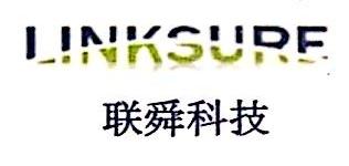 东莞市联舜计算机科技有限公司 最新采购和商业信息