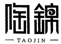 上海陶锦电子科技有限公司 最新采购和商业信息