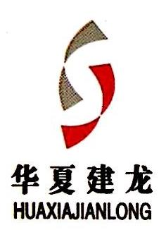 苏尼特右旗朱日和铜业有限责任公司 最新采购和商业信息