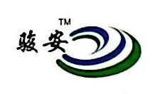 武汉骏安生物科技有限公司