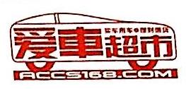 深圳市华梦汽车网络股份有限公司 最新采购和商业信息