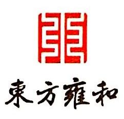 大连东方雍和生物科技发展有限公司