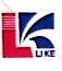 中山市立科硅胶制品有限公司 最新采购和商业信息