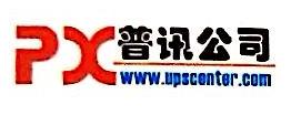 沈阳普讯兴业电子技术有限公司 最新采购和商业信息