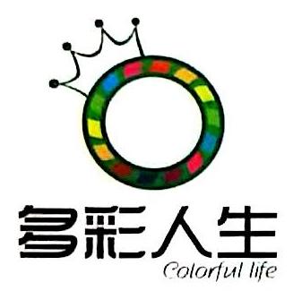 深圳市多彩人生珠宝投资有限公司 最新采购和商业信息