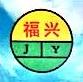 锦州福兴钢构彩板工程有限公司 最新采购和商业信息