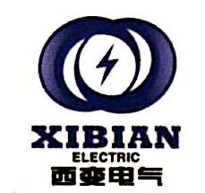 广西西变变电设备有限公司 最新采购和商业信息