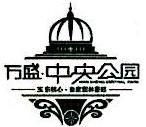 广西万盛房地产开发有限责任公司