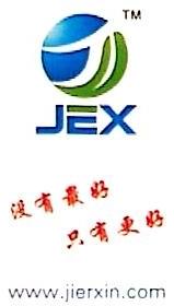 深圳市捷尔信环保科技有限公司 最新采购和商业信息
