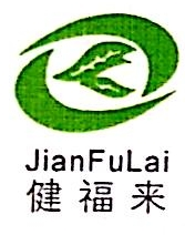 四川什邡市健福植物原料有限公司