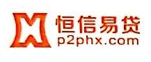 广州鹏誉商务服务有限公司珠海分公司 最新采购和商业信息