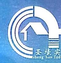 广州圣壕实业有限公司