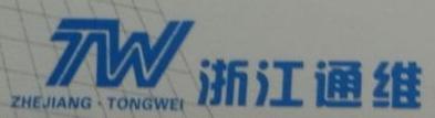 浙江信律通信技术有限公司