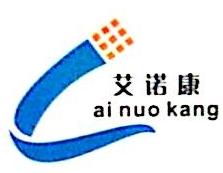 龙岩市艾诺康医疗器械有限公司 最新采购和商业信息