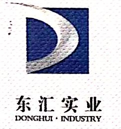 河南省东汇实业有限公司 最新采购和商业信息