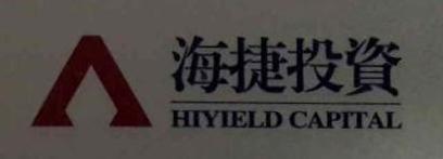 湖南海捷投资有限公司 最新采购和商业信息