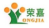 沈阳荣嘉农牧有限责任公司 最新采购和商业信息