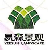 陕西易森建筑景观艺术有限公司 最新采购和商业信息