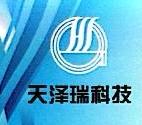武汉天泽瑞科技有限公司 最新采购和商业信息