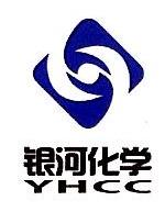 绵阳市安剑皮革化工有限公司 最新采购和商业信息