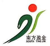 深圳市南方盈金投资有限公司 最新采购和商业信息
